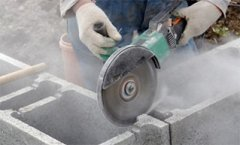 cuttingthroughbrick_niosh.gov